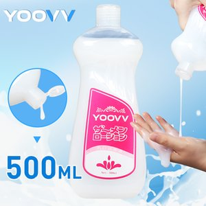 500ML Lubricant for Sex Cream Sex Super Capacity Viscous Lube Water Based Oil Lubricant Anal Adult Masturbation Toy Couple Game