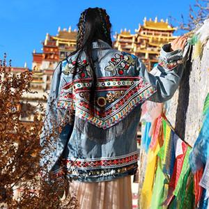 Boho Inspired Denim jacket women TRIBAL EMBELLISHED DENIM JACKET coat 2020 bohemian gypsy bomber jacke female outwear chaqueta