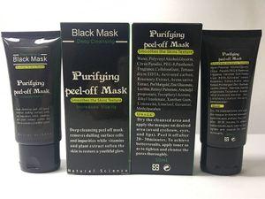 Yüksek Kaliteli Shills Soyulan Yüz Maskeleri Derin Temizleyici Siyah MASKESİ 50ML siyah nokta Yüz üstü satıcı ücretsiz kargo