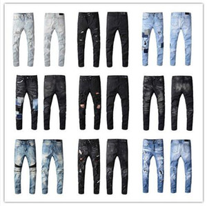 새로운 조류 고품질의 무릎 구멍 패치 청바지 슬림 피트 마이크로 스트레치 성격 청바지 남성 패션 브랜드 바지