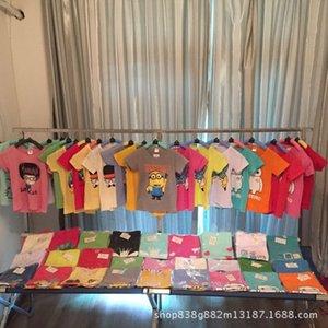 u3s21 clohing verano T-Shir precio especial ong xu 5 yuanes camiseta de precio especial para niños ropa de verano tong t de Xu children'schildren 5 y