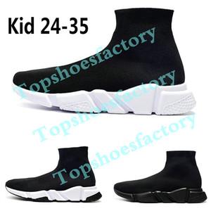 Balenciaga Kid Sock shoes Luxury Brand Designer Kinder gestrickte Socken Schuhe Sport Sportlich Outdoor Casual Elastic Turnschuhe für Designer-Schuhe Eur 24-35