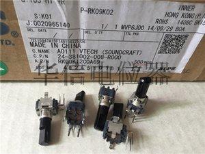 Japan Alpen Rk09k12coa69 09 Typ Vertikal Doppel Potentiometer 103k 10k Griff Lange 18mmf
