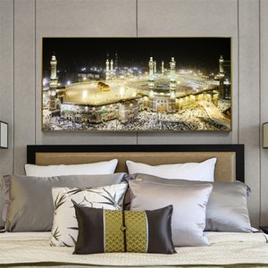 Islamic Holy Land Landscape -1,HD Canvas Printing New Home Decoration Art Painting Unframed Framed