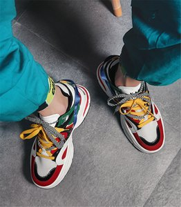 Autumn winter 2019 new men's platform sneakers outdoor men's sneakers air cushion basketball shoes39-44