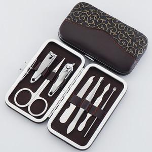 Средства по уходу за ногтями Маникюрные наборы Машинки для стрижки ногтей ножницы для ногтей Пинцет Маникюр Педикюр дорожный набор GROOMING Kit 7pcs / комплект