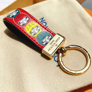7 Style Fashion Key Chain Accessories Key Ring Leather letter Pattern Car Keychains Women Bag Charm Jewelry Christmas Gift with box vv1281