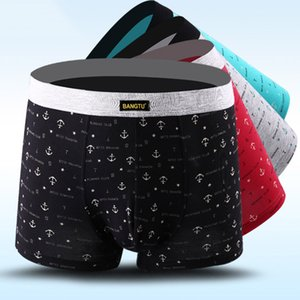 Men's Boxer Underwear Breathable Printing Short Men Boxer Big Size Boxers Male 3D clipping Man Shorts Comfortable Panties