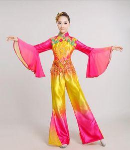 Китайский Народный Танец Yangko Танец Костюм Квадрат