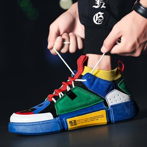 2018 Hot sale Fashion Casual Shoes For Men High quality Breathable Lightweight Lace-up Unisex Male shoes footwear