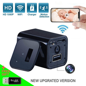 Móviles pared 1080P WIFI cargador de la cámara Mini DV DVR USB del zócalo del enchufe de detección de movimiento Mini cámara para cámaras de seguridad del Ministerio del Interior