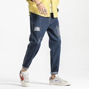 2020 New Summer Ankle-Length Men's Ripped Denim Jeans Streetwear Jogger Pants Loose Harem Jeans Plus Size 6XL 7XL 8XL