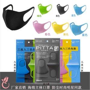 Завод прямых продаж пылезащитный дышащий анти-туман полиуретан 4 мм одинарная двойная губка с дыхательным клапаном маска может быть очищена
