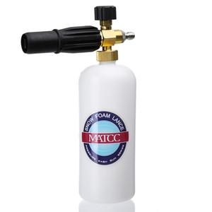 MATCC Регулируемая Снег пены Lance Шайба мыла 1л бутылки Мойка высокого давления Пистолет Foam Cannon