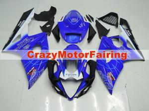 جديد حقن القالب abs دراجة نارية fairings أطقم يصلح لسوزوكي GSXR1000 k5 2005 2006 GSXR1000 05 06 هيكل السيارة مجموعة مخصصة هدية الأزرق كورونا