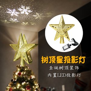 3D المتلألئة بالنجوم شجرة عيد الميلاد الديكور شجرة عيد الميلاد LED الأعلى للتدوير ندفة الثلج الإسقاط مصباح عيد الميلاد قلادة شجرة