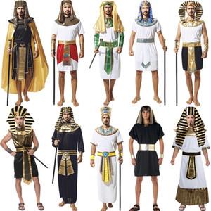 Costume cosplay del partito Costume Faraone egiziano Vestiti Tema di Halloween Costume cosplay Antica regina romana Principessa Abbigliamento nazionale 06