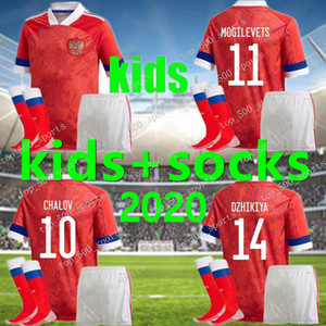 2020 Rusya Çocuklar Kiti Futbol Formalar Ev uzakta Arshavin MIRANCHUK Zhirkov Erokhin KOMBAROV Smolov Boys Futbol Gömlek Üniformalar