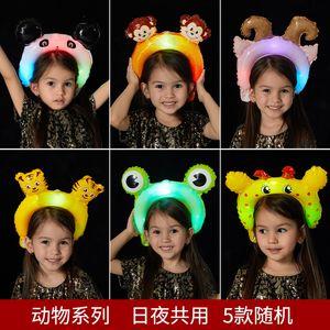 Led Luminescence cheveux Hoop ballon Fille Bandeau ballons avec lampe tête Hoops Avec grenouille singe Oreilles de lapin 0 93hg J1