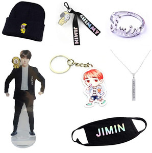 PINGJING 7Pcs Set BTS Bangtan Boys Collection Package T-Shaped Stand +Beanie +Key Chain+ Necklace+ Key Ring+Ring+Mouth Mask