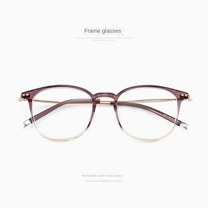 women's Myopia fashionable ultra-light round frame plain soft girl glasses frame big face myopia glasses men 90013