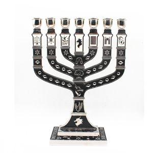 7 Branched Menorah Candelabra Jerusalem 12 Tribes Candle Holder