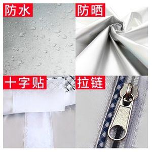 SRYSJS Waterproof Washing Machine Dust Cover Sunscreen Washing Machine Cover With Zipper Sticker Fasten Style Cover
