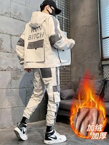 Inverno modo casuale tute tuta uomini Set con cappuccio Pantaloni Uomo tute Giacca sportiva Sportwear Hommes Coat JJ60NT