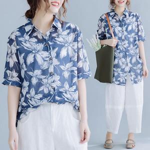 BIG 사이즈 여름 여성 패션 우아한 꽃 프린트는 여성 숙녀 플러스 대형 짧은 소매 느슨한 쉬폰 블라우스 셔츠 Blusas 탑