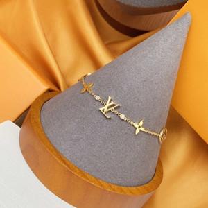 سوار 2020 جودة عالية للسيدات الأزياء والمجوهرات مع حزب ثوب أفضل المجوهرات سحر سلسلة سوار رائع AMX4JRFZ