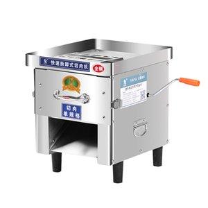 Petit manuel électrique à double usage viande Cutter machine Pull-out lame Shred Slicer Dicing machine Viande commerciale Machine Slicer