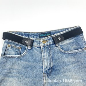 Lazy band Jeans elastic band all-match jeans matching belt Women's elastic belt