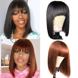 Meetu Remy Hair Ombre Colored Short Bob Wigs Straight Human Hair Wigs with Bangs 4# T1b 27 Peruvian None Lace Wigs 99j Ginger