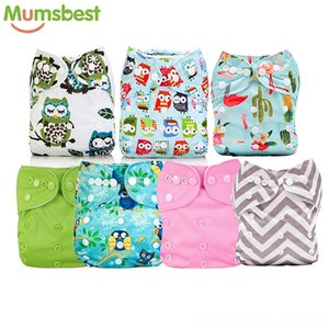 [Mumsbest] 7pcs Lot Baby Cloth Fixed Belt Diapering & Toilet Training Real Wholesale Washable Reusable One Size Nappy Diaper Cover Wrap Nap