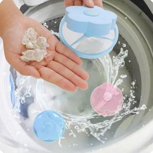 العالمي البلاستيك تصفية حقيبة تطهير غسالة الغسيل التنظيف مزحلة شبكة تصفية سدادات إزالة الشعر الماسك الوردي LX6110