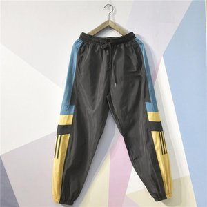 Mens Pants with Panelled Pattern Drawstring Sport Pants Casual Nine Points Sweatpants Asian Size M-4XL