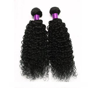 B Brazilian Kinky Curly Virgin Hair Weft 3pcs Brazilian Virgin Human Hair Brazilian Kinky Curly Virgin Hair Human Weave Curly On Sale