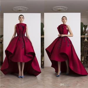 Гламурные Элегантный Красный Пром платья кружева аппликация Ruffles вечерние платья High Low атласная Jewel шеи коктейль платья Бесплатная доставка