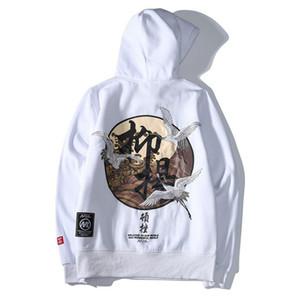Chinese Style Vogel Stickerei Hoodies Männer Mode-Druck-Hip Hop-Sweatshirts Qualitäts-Baumwolle Herbst Kleidung Harajuku Männer Top