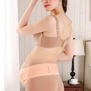 Comfortable Breathable Women Maternity Prenatal Spuc Belt Band Back Abdominal Support Girdle Prenatal Care Athletic Bandage