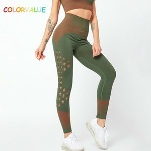 Colorvalue Seamless Hollow Out Sport Fitness Leggings Women Stretchy Tummy Control Workout Running Gym Tights Yoga Pants Y200529