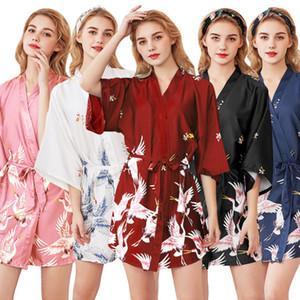 İpek Saten Robe Düğün Gelin nedime Çiçek Bornoz Pijama İç Kısa Kimono Robe Banyo Robe ouc425