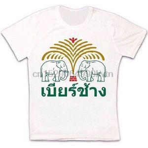 Chang Beer Thaïlande Elephant Bangkok Phuket Pattaya Rétro unisexe T-shirt personnalisé imprimé 273 t-shirt hip hop drôle