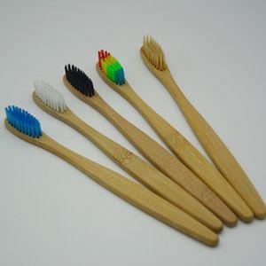 Натуральная бамбуковая ручка зубная щетка Радуга красочные мягкие щетинки бамбуковая зубная щетка 8 цветов бумажная коробка пакет RRA1335