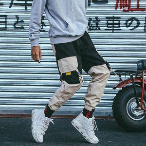 Avril MOMO Loose Fit taille élastique rue cheville Bandes grandes poches Mode Casual Pantalon Cargo T200416