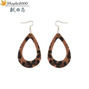 Fashion Leopard print geometric earrings ladies retro leopard horsehair earrings for women leather fashion jewelry