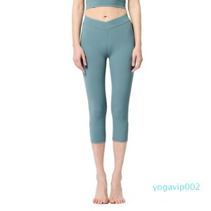 2020 spring and summer new nude yoga pants female quick-drying yoga cropped pants slim training tights ladies