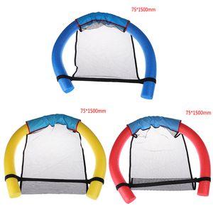 1pc chaise flottante pour piscine Kids Party Lit Siège de l'eau Relaxation Flodable piscine Anneau Jeux aquatiques Chaise de nouilles