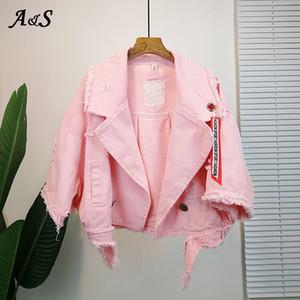 Anbenser Candy Color Pockets Denim Jacket Women Turn-down Collar Loose Casual Vintage Streetwear Coat Female Jenas Coat Female