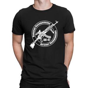 Kalashnikov Modern Ak47 Series Tshirt Basic Solid Round Neck Designing T Shirt For Men Normal Graphic Slogan Anlarach Sunlight